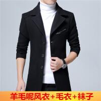 2018新款冬季潮流男士呢风衣韩版修身型加厚青年短款呢子大衣帅气外套