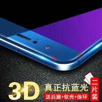 华为荣耀9钢化膜青春版全屏全覆盖原装蓝光3D曲面软边九手机贴膜