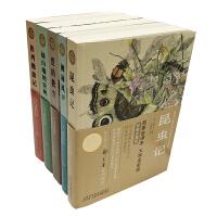 世界儿童文学名著彩图全译本(套装共5册)