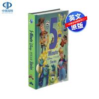 英文原版 5分钟皮克斯故事 5-Minute Disney Pixar Stories 精装绘本 迪士尼出品 3-6岁全