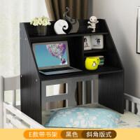 床上书桌大学生宿舍上铺下铺电脑桌寝室电脑做桌简易学习小桌子3tj
