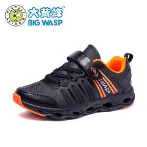 大黄蜂童鞋 男童运动鞋 2018秋季新款大童韩版防滑软底鞋12-16岁