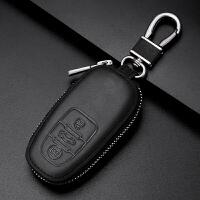 奥迪A6L钥匙包A4L Q5 A7 A8L智能遥控保护套真皮汽车钥匙扣套男女