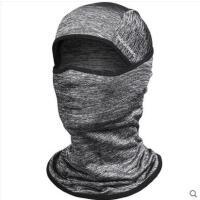 户外透气面罩全脸骑行摩托车护脸冰丝钓鱼防晒头套男女骑行装备