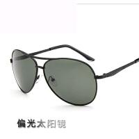 时尚男士偏光太阳镜 经典款男驾驶镜墨镜 5242岩石纹太阳眼镜