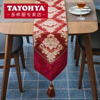 TAYOHYA多样屋  维也纳桌旗 欧式布艺桌布