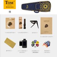 TOM ARTIST江一燕尤克里里设计款桃花心木单板23寸小吉他乌克丽丽