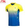 李宁短袖t恤男子运动t恤羽毛球系列比赛速干透气夏季印花短袖上衣