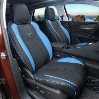 标致4008坐垫东风汽车全包四季皮革座垫 2017款改装标志4008坐垫 17款4008 蓝色坐垫