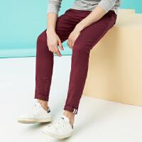 美特斯邦威旗下 4M男2018春季新款都市舒适水洗斜插袋紧身裤