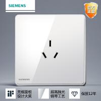西门子睿致系列正品开关插座面板10a三孔插座面板86型墙壁插座新