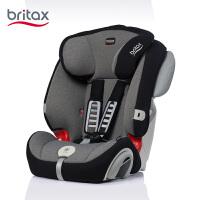【当当自营】britax宝得适全能百变王9个月-12岁汽车儿童安全座椅 全新升级款 岩石灰