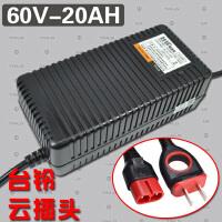 台铃云插头电动车电瓶车48V12Ah2A20AH60V72V3A原装脉冲断电