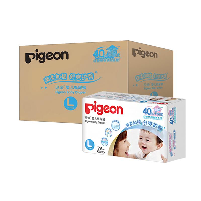 [当当自营]Pigeon 贝亲婴儿纸尿裤 尿不湿 箱装L152片(适合体重9-14kg)(电商装)
