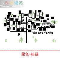 家居生活用品团队照片墙贴学校公司办公室企业员工客户相片墙壁贴画创意相框树