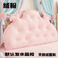 韩式田园公主床头大靠背 棉大靠垫 棉床上双人长靠枕 含芯