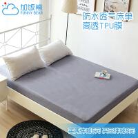 婴儿超大号隔尿垫 竹纤维透气防尿垫 可洗防水床单床罩床笠夏季 大号