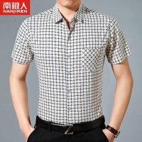 中年男装丝光棉短袖衬衫中老年爸爸装半袖格子休闲衬衣免烫