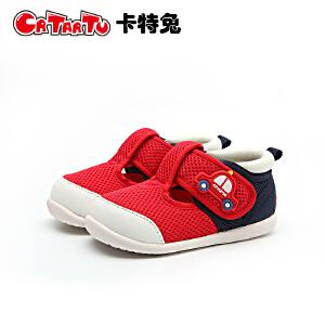 卡特兔2018春夏新款男宝宝女童0-5岁儿童鞋软底学步鞋透气网眼鞋