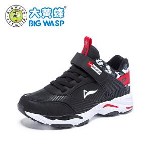大黄蜂男童鞋 儿童鞋子2018冬季二棉鞋大童男鞋12-15岁男童运动鞋