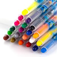 ?晨奇36色旋转蜡笔油画棒24色儿童小学生旋转蜡笔?