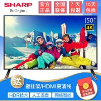 夏普(SHARP) LCD-50SU671A 50英寸4K超高清蓝牙连接智能网络液晶平板电视机