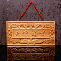 门对门家居饰品桃木天官挂件木雕挂饰门匾风水工艺品