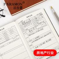 房地产销售回访记录本客户登记本档案记录本中介电话回访登记本