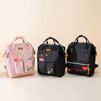 妈妈包母婴包大容量双肩旅行背包女时尚多功能婴儿外出背包