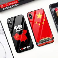 张艺兴同款五星苹果Xs手机壳个性iphone6splus 8p男女款7plus