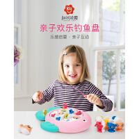 知识花园儿童钓鱼玩具 1-2-3-6岁男女孩益智磁性电动音乐宝宝玩具亲子互动婴幼儿手眼协调