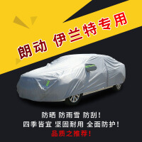现代汽车车衣车罩索纳塔途胜悦动专用晒罩遮阳雨隔热加厚车衣车套外罩