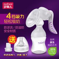 手动吸奶器产妇挤奶器按摩拔奶器吸乳器吸力大开奶器抽奶器a466