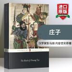 正版现货 庄子 英文版 The Book of Chuang Tzu 企鹅经典 Penguin Classics 英文
