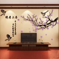 梅花喜鹊古风字画墙贴亚克力3d立体电视背景墙贴画客厅卧室装饰品