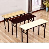 简易折叠桌长方形培训桌摆摊桌户外学习书桌会议长条桌餐桌IBM桌 单层加固 长80宽40高75