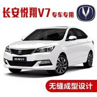 长安悦翔V7专用汽车密封条 车门隔音条 全车装饰防尘胶条改装