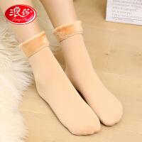 1双浪莎雪地厚袜子女中筒袜冬季韩版加厚加绒保暖地板袜月子成人
