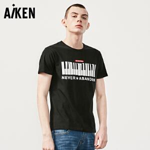 森马旗下爱肯Aiken男装短袖T恤男士夏装新款圆领个性潮流半袖体恤男修身