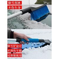 冬季除雪�P汽�用�哐┧⒆映�冰霜�P可伸�s多功能用品刮雪器刮雪板 汽�用品