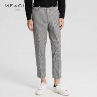 【满1000减750】MECITY男装春夏撞色腰头英伦风格纹西裤商务西装裤