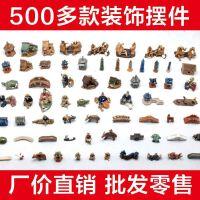 假山钓鱼陶瓷造景摆件鱼缸小盆景渔夫人物姜太公坐翁装饰品工艺品