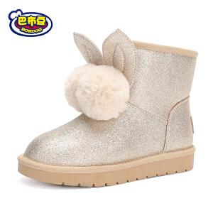 巴布豆童鞋 女童雪地靴2017新款冬季鞋加绒公主靴时尚儿童雪地靴