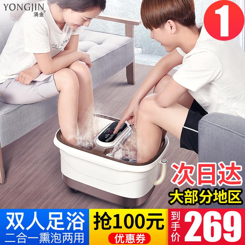 足浴盆器全自动洗脚盆电动按摩加热泡脚桶双人家用足疗机恒温双人足浴  无需等待 变频节能 省水省电
