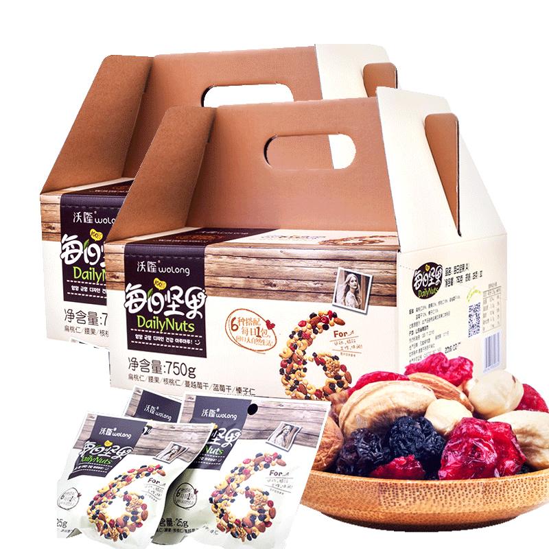 沃隆每日坚果750g*2盒零食礼盒装混合坚果大礼包