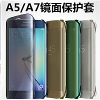 三星A7手机套 A5手机壳 A7000智能外壳 a7009翻盖壳 a7镜面保护套
