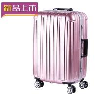 2018行李箱万向轮铝框拉杆箱男女旅游旅行箱包密码箱子20寸24寸28寸22 玫瑰金(纯色) 20寸