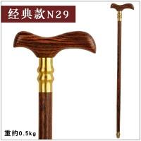 桃木龙头拐杖拐棍实木雕刻老年人手杖助行器祝寿礼品*盒防滑 经典款高87cm N29