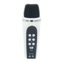 ?游戏直播手机变声器麦克风通话筒电脑语音男女变声卡? 2_米白色 升级变声+支架