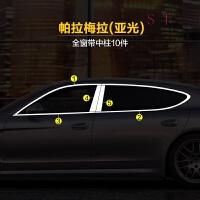 保时捷卡曼911帕拉梅拉MACAN小卡宴车窗饰条改装车身配件专用